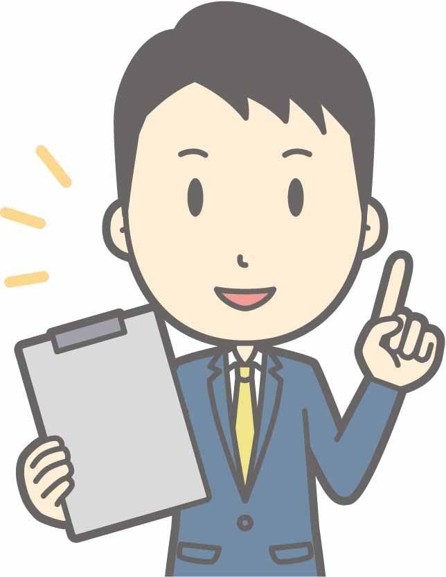 Athushiさん 20代 男性